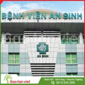 Chữ Tole Sơn Tĩnh Điện - Đèn Neon Sign (An Sinh)