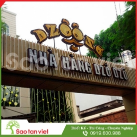Logo - Chữ Đèn Neon Sign Trang Trí (Dzo Dzo)